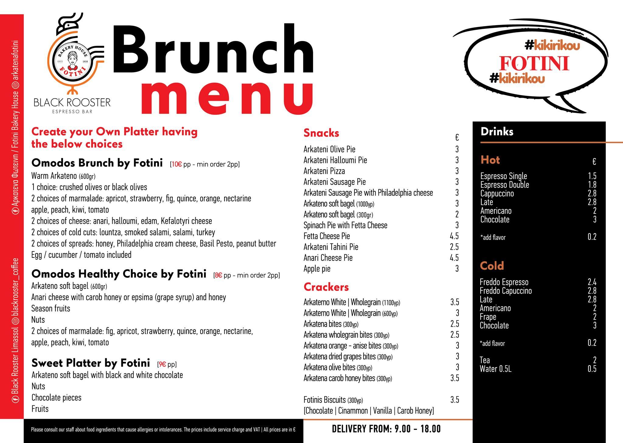 brunch menu